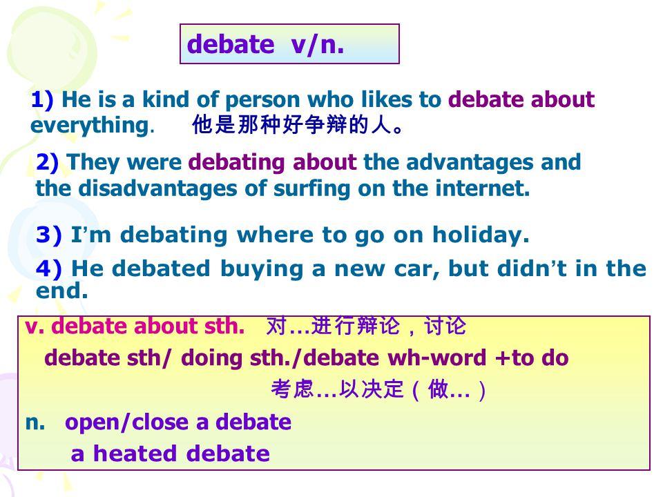 debate v/n. v. debate about sth.