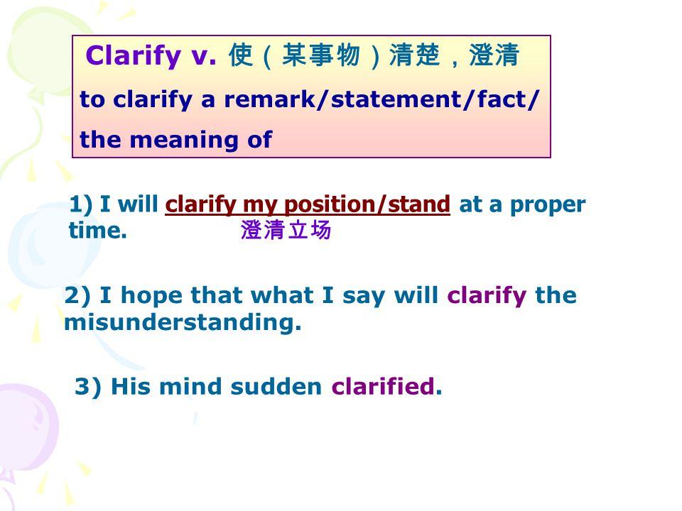 Clarify v.