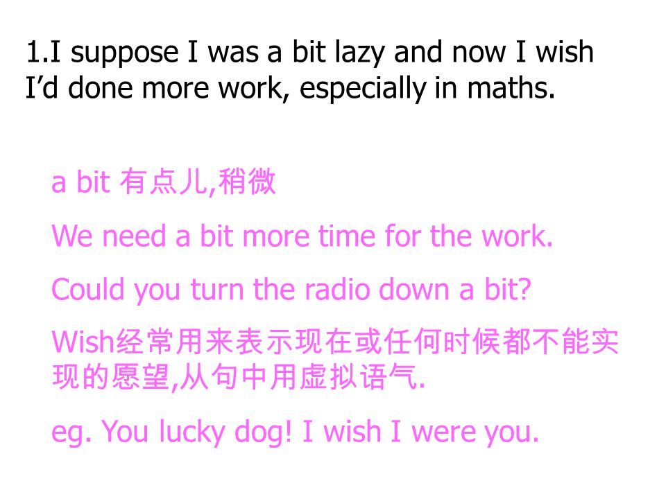1.I suppose I was a bit lazy and now I wish I'd done more work, especially in maths.