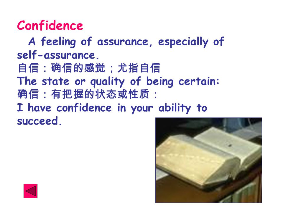 Confidence A feeling of assurance, especially of self-assurance.