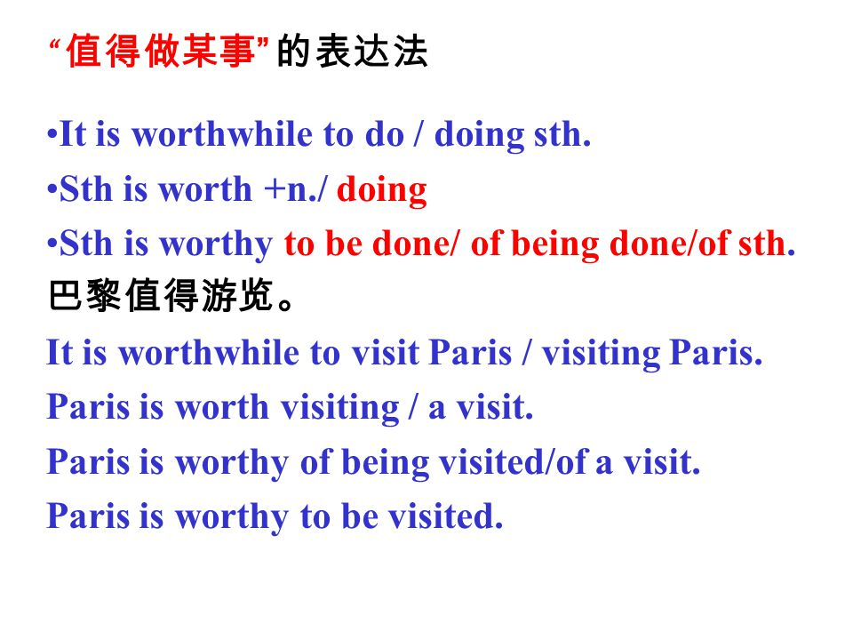 It is worthwhile to do / doing sth.