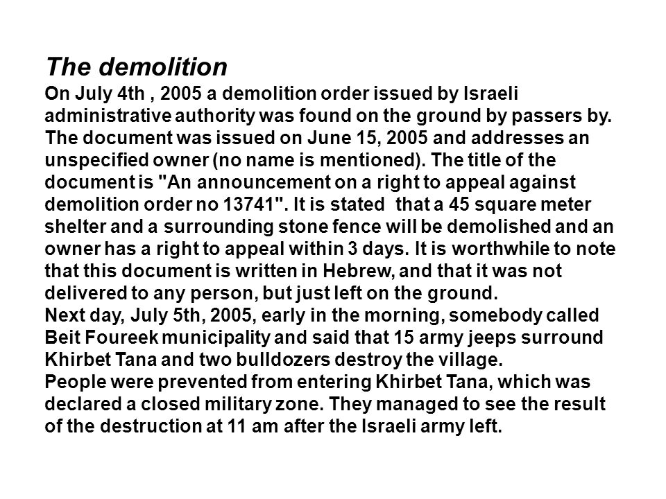 The demolition On July 4th, 2005 a demolition order issued by Israeli administrative authority was found on the ground by passers by. The document was