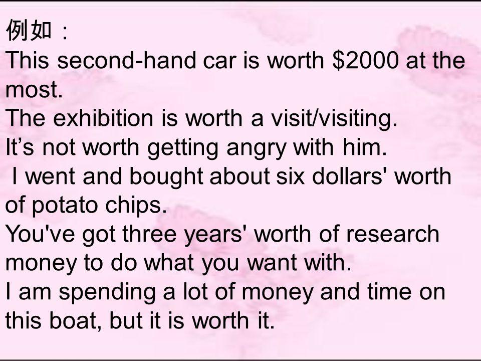 例如: This second-hand car is worth $2000 at the most.