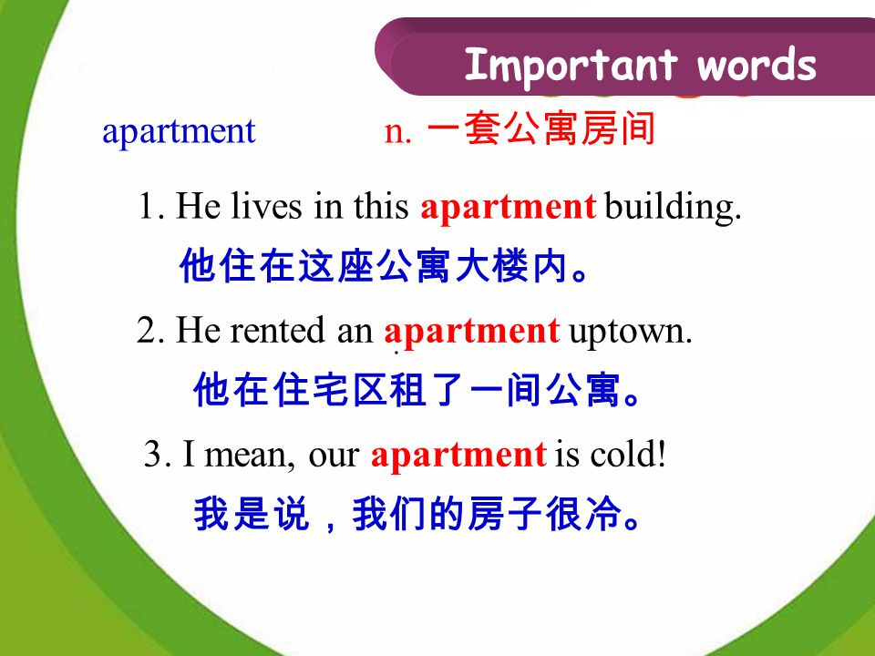 Important words separate n. 分开, 抽印本 a. 分开的, 各自的, 单独的 v.