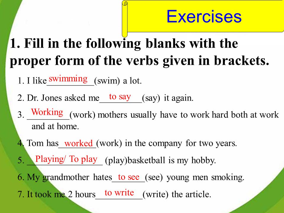 Let's challenge ourselves! The Infinite Verbs