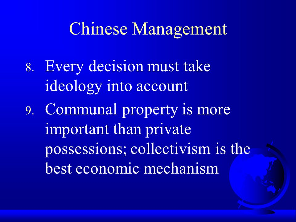 Chinese Management 5. Equity is more important than wealth 6.