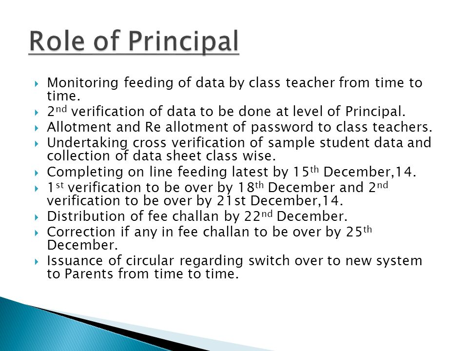  Monitoring feeding of data by class teacher from time to time.  2 nd verification of data to be done at level of Principal.  Allotment and Re allo