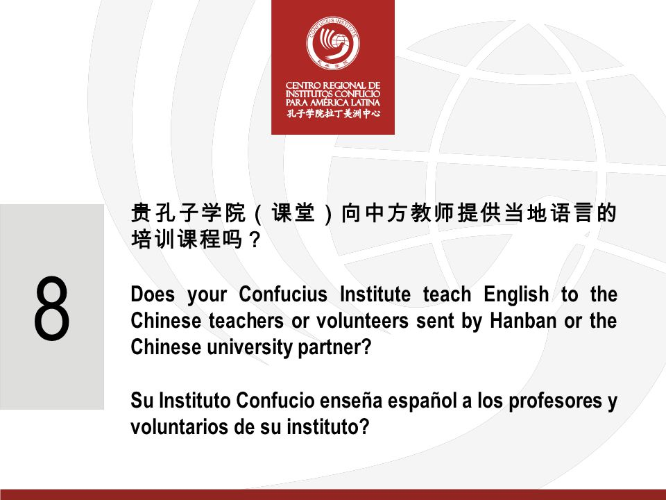 贵孔子学院(课堂)向中方教师提供当地语言的 培训课程吗? Does your Confucius Institute teach English to the Chinese teachers or volunteers sent by Hanban or the Chinese university partner.