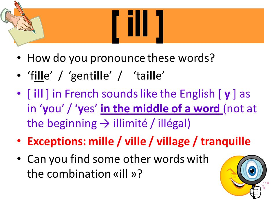 How do you pronounce these words? 'fille' / 'gentille' / 'taille' [ ill ] in French sounds like the English [ y ] as in 'you' / 'yes' in the middle of