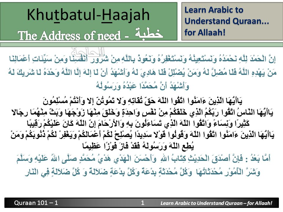 Learn Arabic to Understand Quraan... for Allaah.