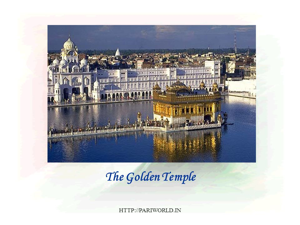 The Golden Temple HTTP://PARIWORLD.IN