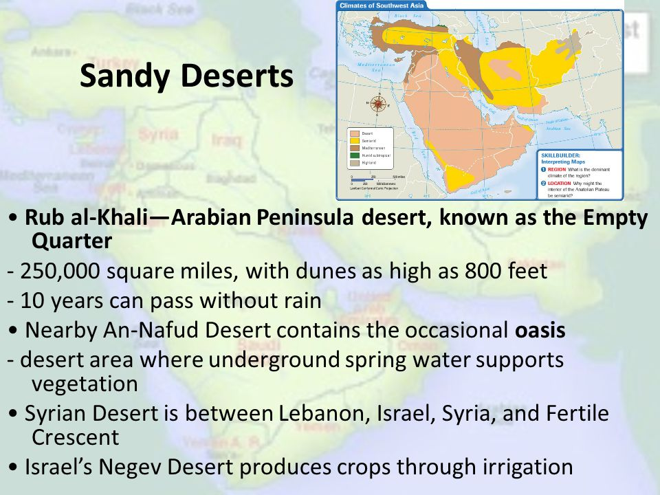 Sandy Deserts Rub al-Khali—Arabian Peninsula desert, known as the Empty Quarter - 250,000 square miles, with dunes as high as 800 feet - 10 years can