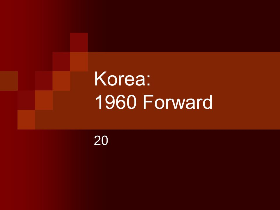 Korea: 1960 Forward 20