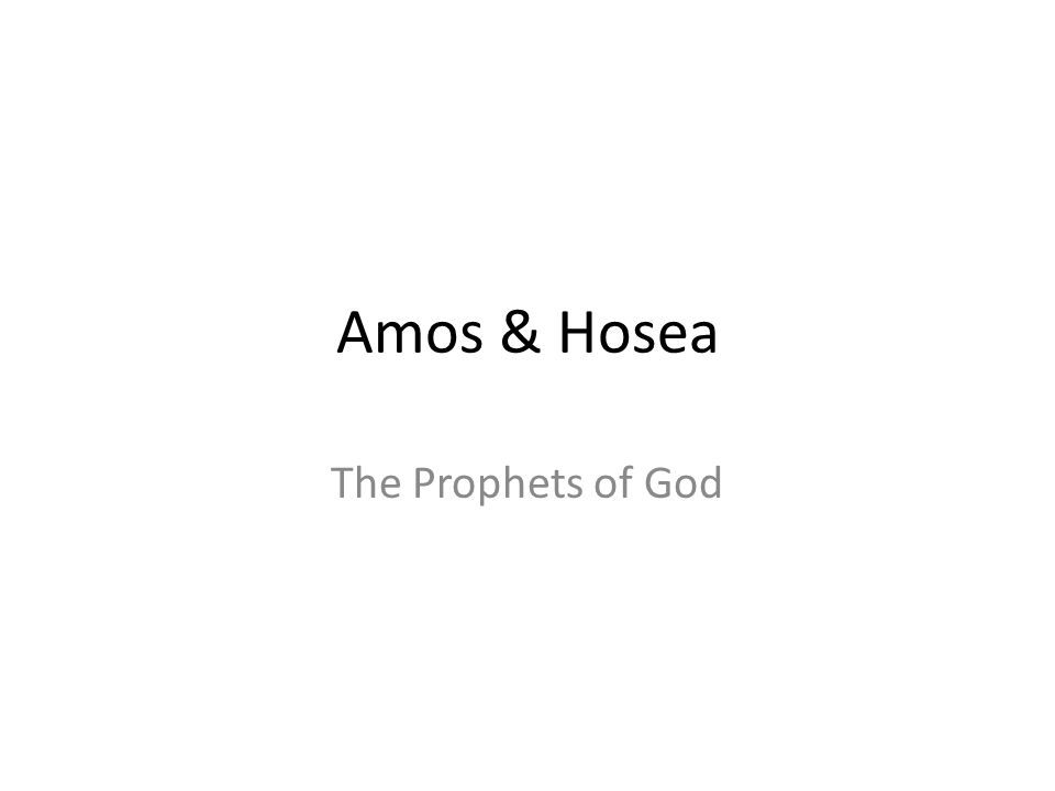 Amos and his harsh message He is from Judah but was called to preach to Israel Amos is angered by Israel's disregard for God's law Israel has become like other nations: wealth is in the hands of a few, justice has been corrupted, and poor people are oppressed.