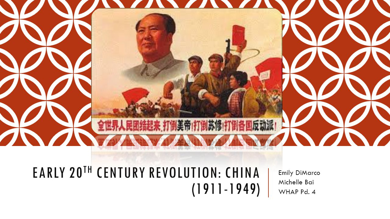WORKS CITED Republic of China (1911-1949). Cultural Essentials.