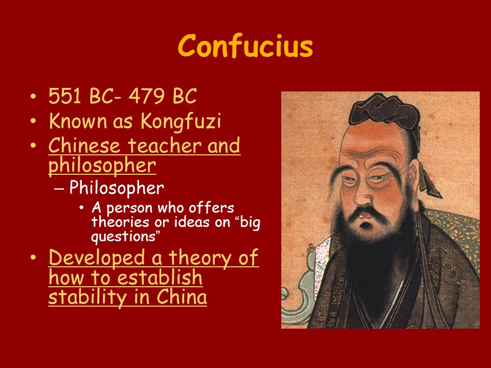 Confucianism Confucius believed that: – People are naturally good People should treat each other humanely – Importance of education in creating good, stable government Need for educated civil servants – Individual must find and accept their proper place in society