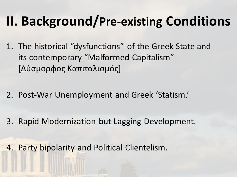 """II. Background/ Pre-existing Conditions 1.The historical """"dysfunctions"""" of the Greek State and its contemporary """"Malformed Capitalism"""" [Δύσμορφος Καπι"""