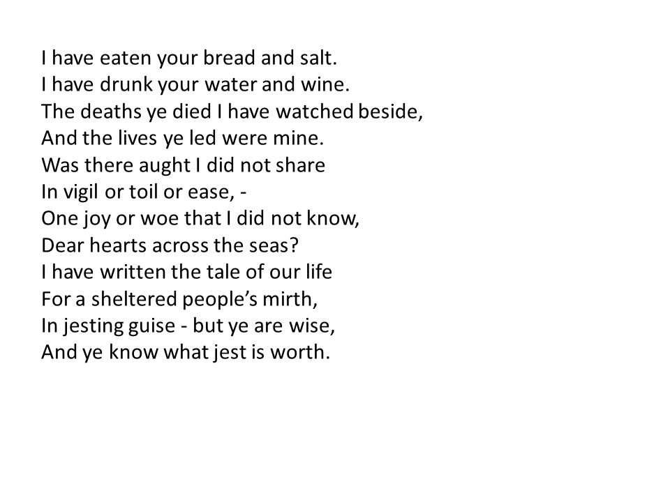 I have eaten your bread and salt. I have drunk your water and wine.