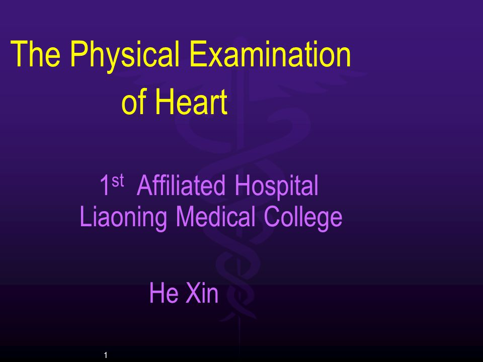 1 The Physical Examination of Heart 1 st Affiliated Hospital Liaoning Medical College He Xin