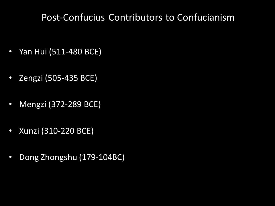 Consequences of Mengzi's Theory of Human Nature Human Nature is essentially Good.