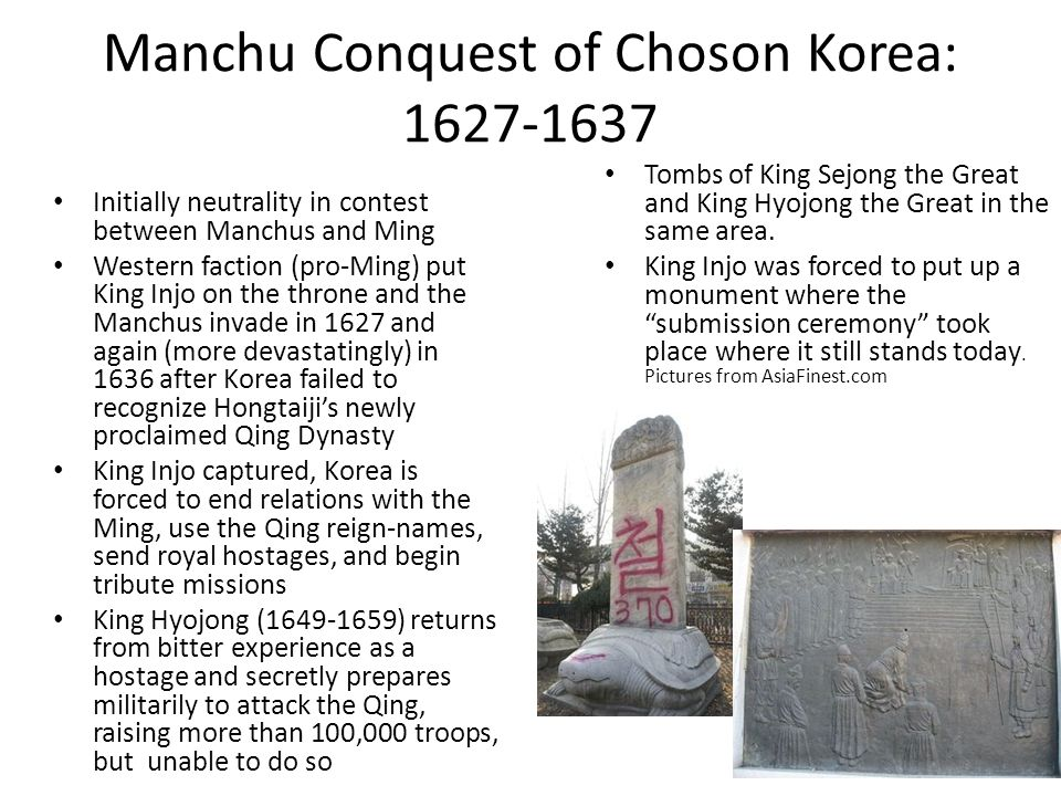 Manchu Conquest of Choson Korea: 1627-1637 Initially neutrality in contest between Manchus and Ming Western faction (pro-Ming) put King Injo on the th