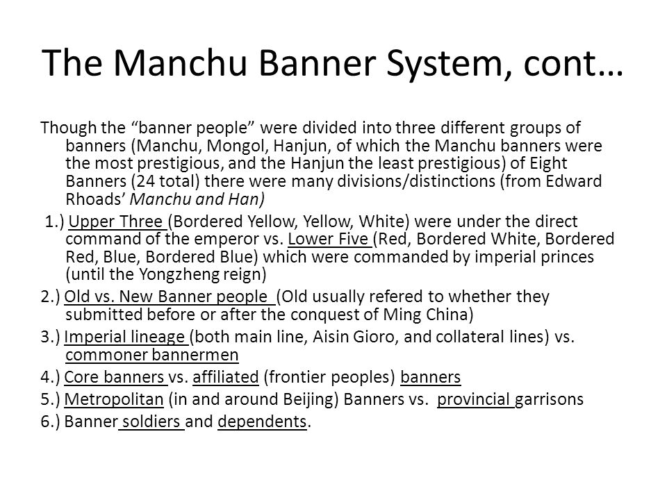 """The Manchu Banner System, cont… Though the """"banner people"""" were divided into three different groups of banners (Manchu, Mongol, Hanjun, of which the M"""