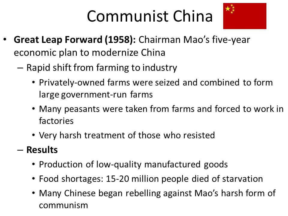 Communist China Cultural Revolution (1966-1976): Chairman Mao's effort to increase control of China and create a more pure communist state – Red Guards: gangs of young people ordered by Chairman Mao to destroy old ideas and attack anyone who opposed communist views – Mao's enemies were purged from Communist Party – Led to years of chaos