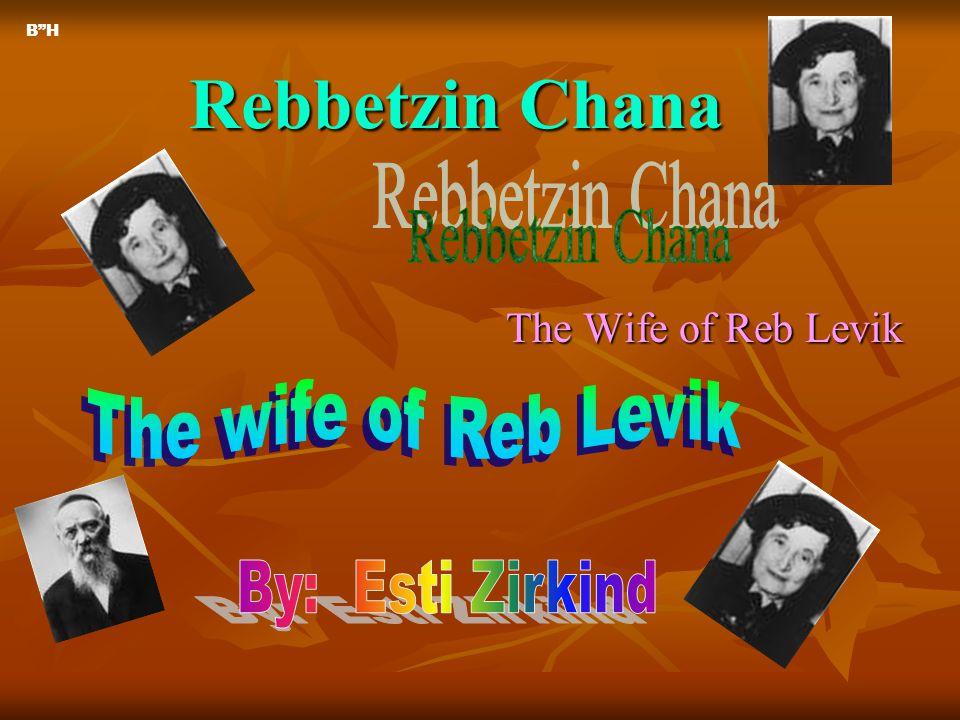 "Rebbetzin Chana The Wife of Reb Levik B""H"
