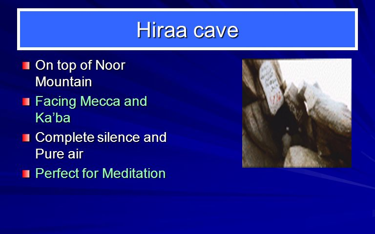 Hiraa cave On top of Noor Mountain Facing Mecca and Ka'ba Complete silence and Pure air Perfect for Meditation