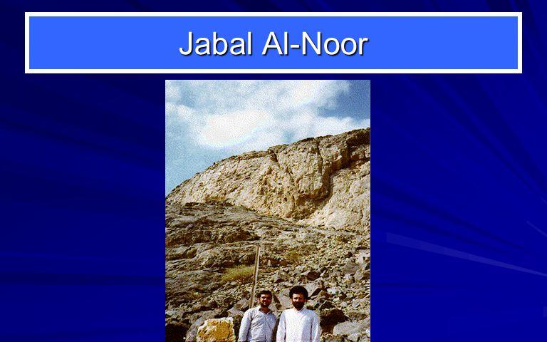 Jabal Al-Noor