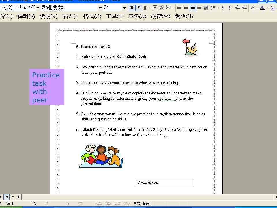 Practice task with peer