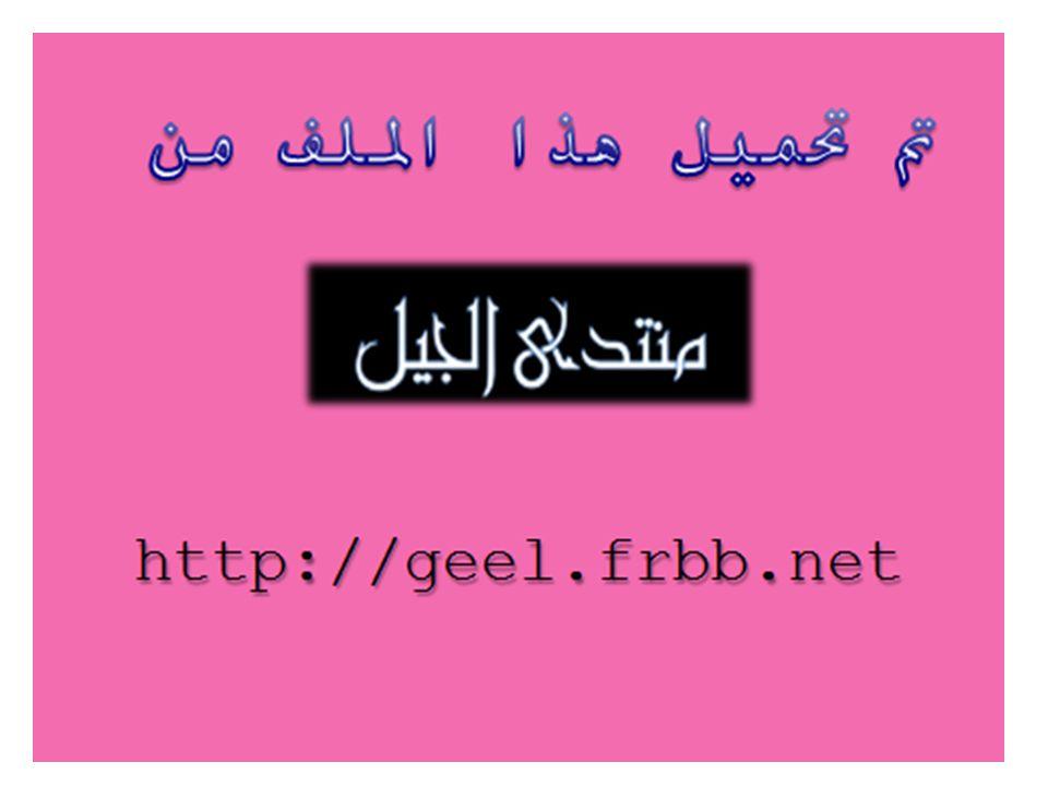 Lecture No. 8 Tests on Aggregates (cont.) Prepared by: Dr. Salah Al-Dulaijan