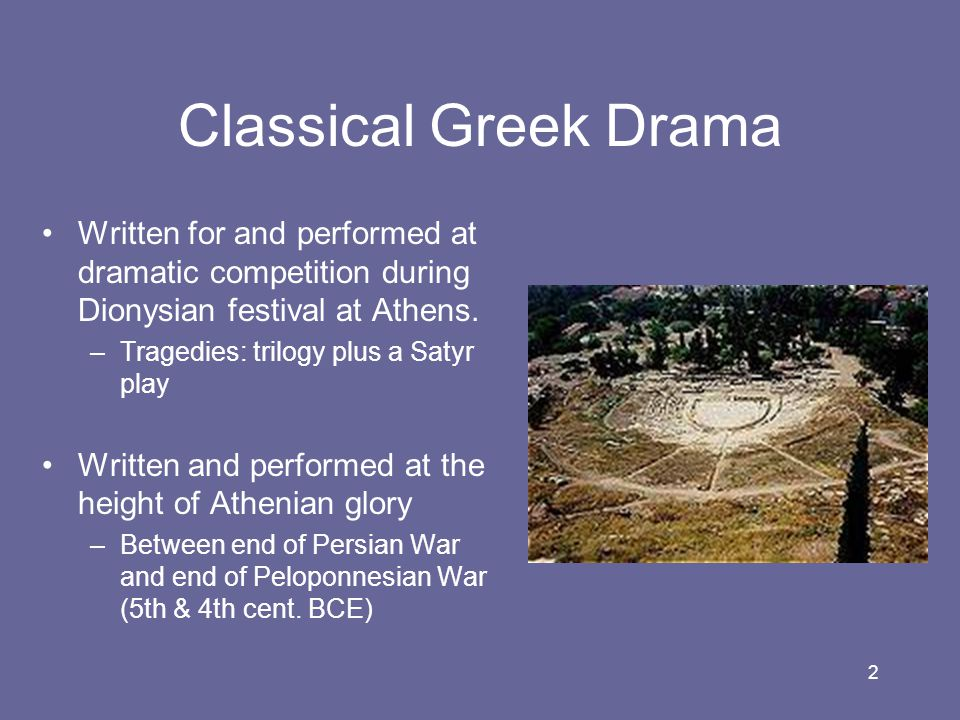3 Surviving Greek Plays We posses only 3% of tragic texts (often in fragments), and even less of comedic texts (mostly in fragments).