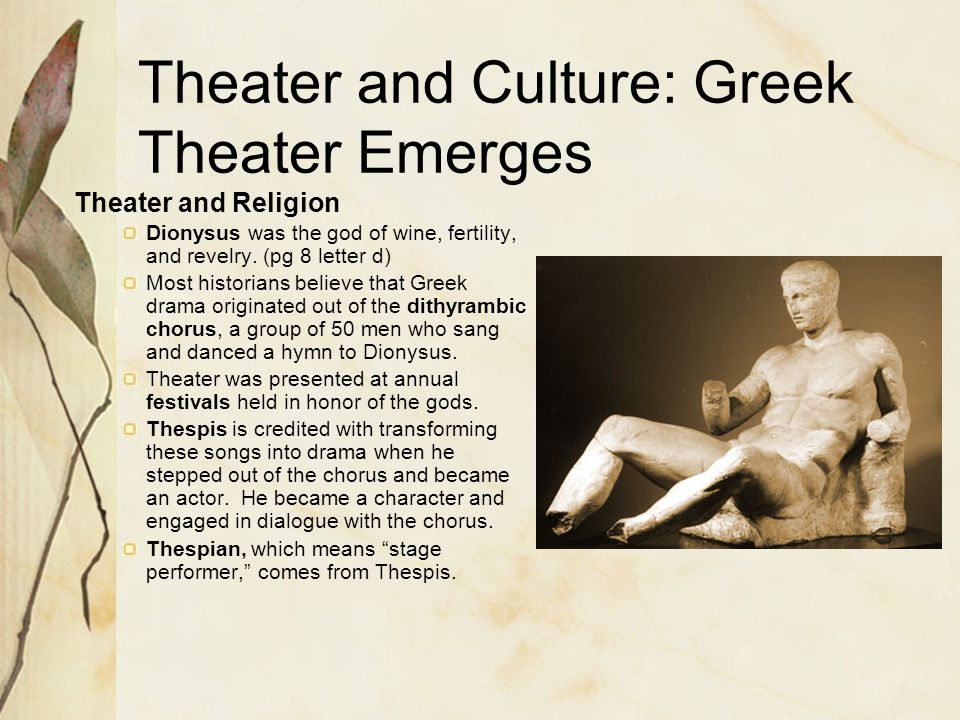 Theater and Culture: Greek Theater Emerges Theater and Religion Dionysus was the god of wine, fertility, and revelry.