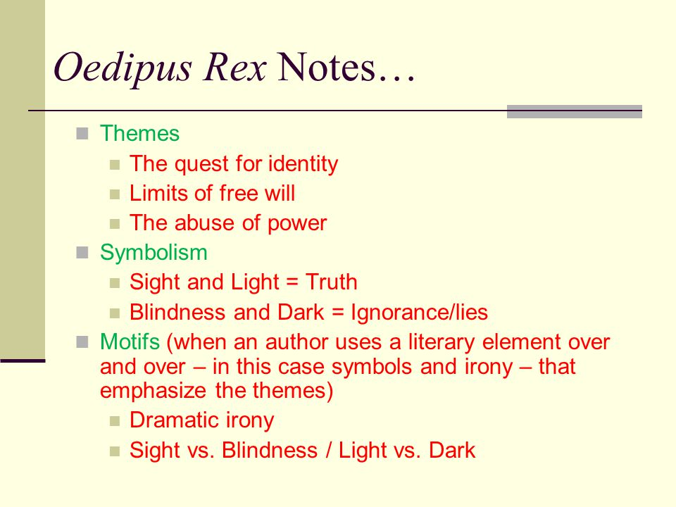 oedipus sight vs blindness essay