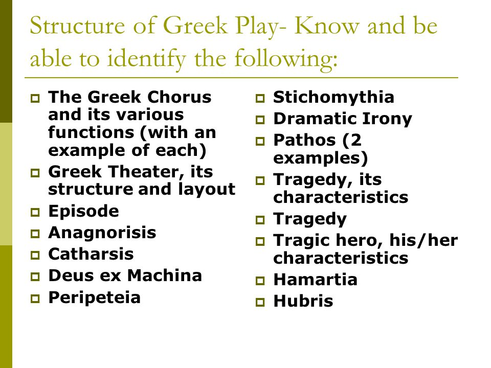 Structure of Greek Play- Know and be able to identify the following:  The Greek Chorus and its various functions (with an example of each)  Greek Th