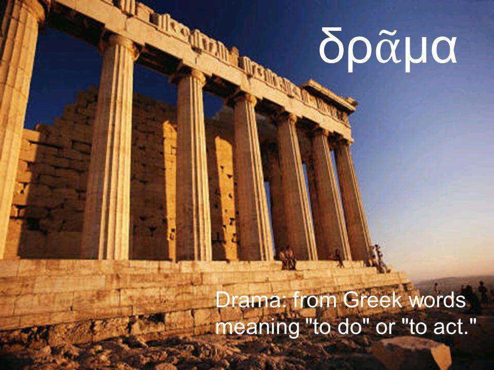 δρ ᾶ μα Drama: from Greek words meaning