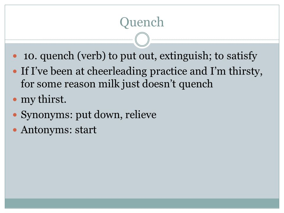 Quench 10.