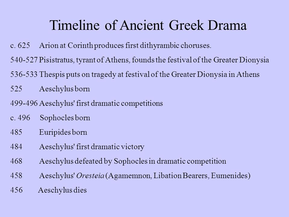 Sophocles The so-called Sophoclean heroes (such as Oedipus or Creon) dominate six of the plays of Sophocles that we possess.
