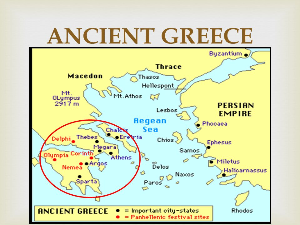  ANCIENT GREECE