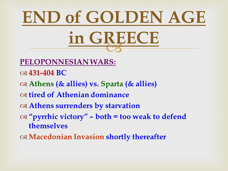  PELOPONNESIAN WARS:  431-404 BC  Athens (& allies) vs.