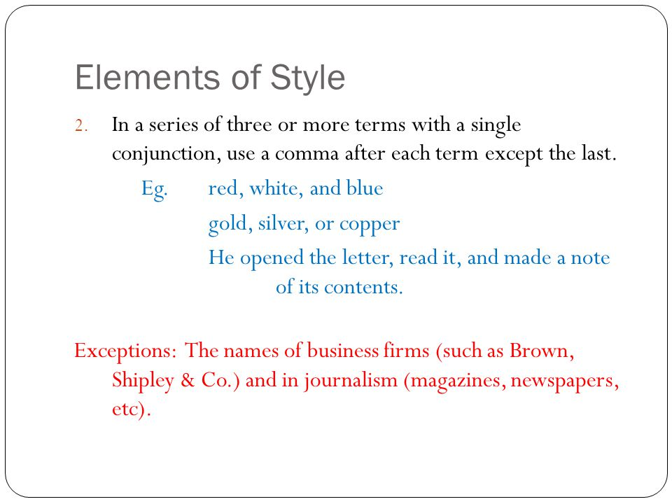 Elements of Style 2.