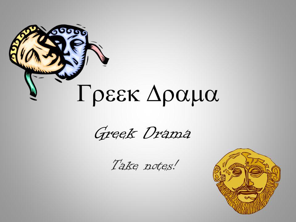  Take notes! Greek Drama