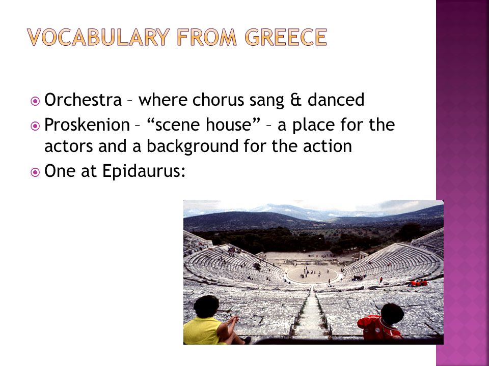  Orchestra – where chorus sang & danced  Proskenion – scene house – a place for the actors and a background for the action  One at Epidaurus: