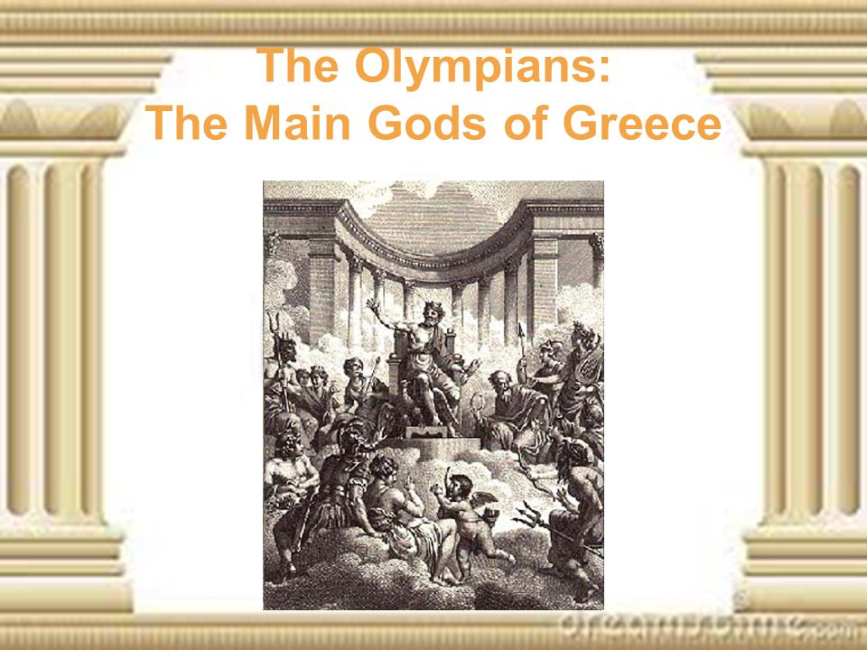 The Olympians: The Main Gods of Greece