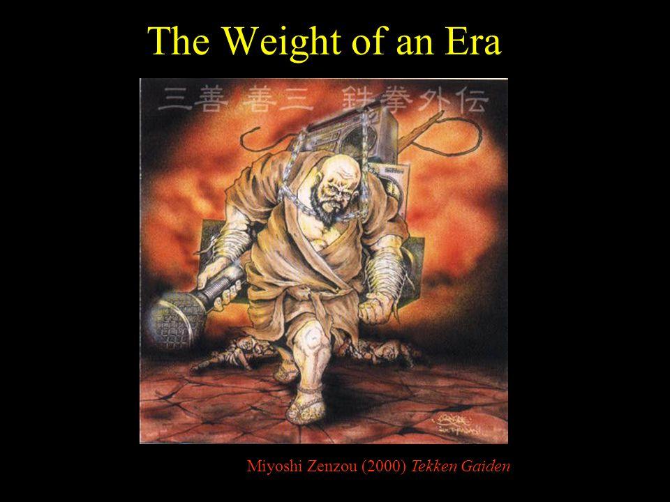 The Weight of an Era Miyoshi Zenzou (2000) Tekken Gaiden