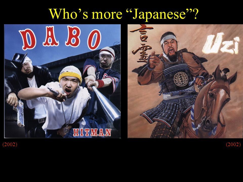 Who's more Japanese (2002)