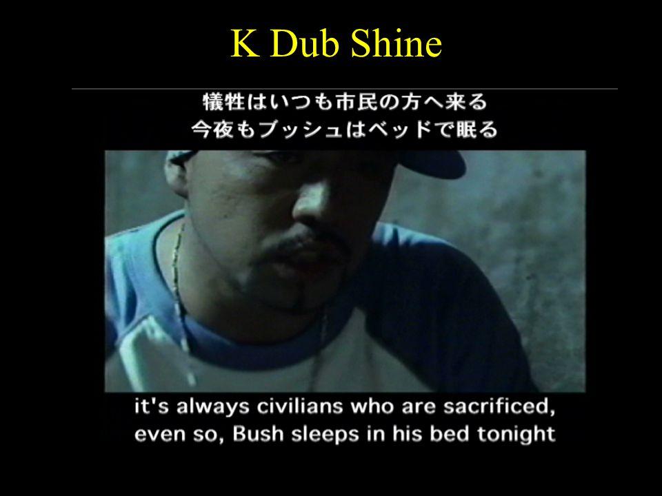 K Dub Shine