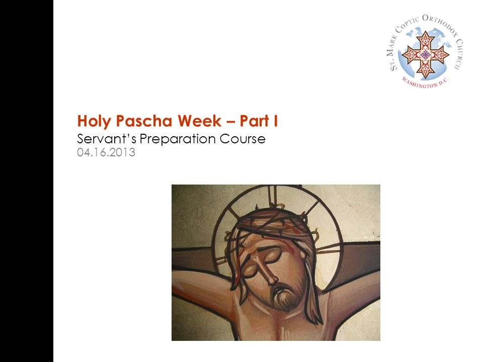 Holy Pascha Week – Part I Servant's Preparation Course 04.16.2013