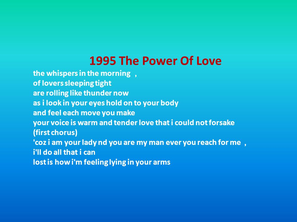 The Power Of Love MIN